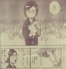 BLEACH 伊勢七緒画像 | why didn`t ask…?