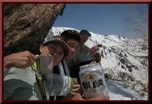 ロフトで綴る山と山スキー-0515_1044