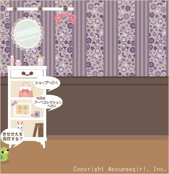 もんじゅのプペブログ-20100520_フラワーカントリーpr10D