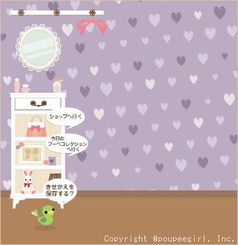 もんじゅのプペブログ-20100520_ラブリーハートpr10D