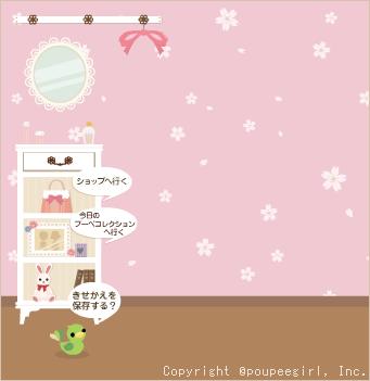 もんじゅのプペブログ-20100520_さくら10D