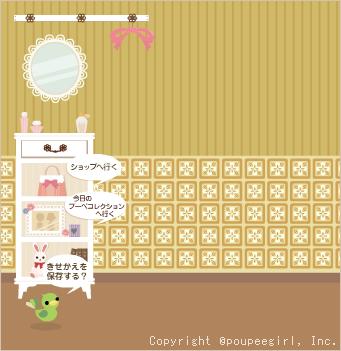 もんじゅのプペブログ-20100520_フラワータイルyw10D