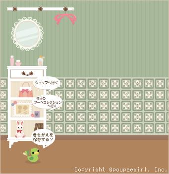 もんじゅのプペブログ-20100520_フラワータイルgn10D