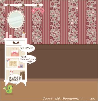 もんじゅのプペブログ-20100520_フラワーカントリーrd10D
