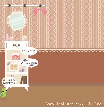 もんじゅのプペブログ-20100520_フラワーレースor10D