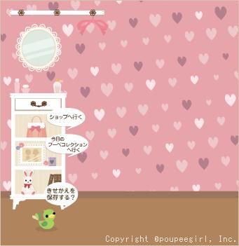 もんじゅのプペブログ-20100520_ラブリーハートpk10D