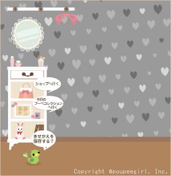 もんじゅのプペブログ-20100520_ラブリーハートgr10D