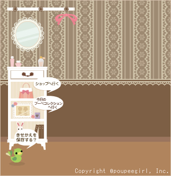 もんじゅのプペブログ-20100520_フラワーレースbr10D