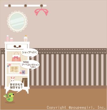 もんじゅのプペブログ-20100520_ラブリーストライプbg10D