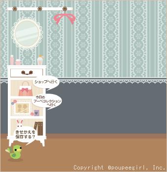 もんじゅのプペブログ-20100520_フラワーレースbl10D