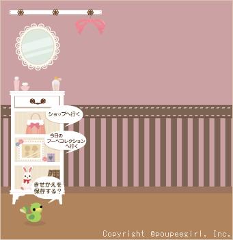 もんじゅのプペブログ-20100520_ラブリーストライプpk10D