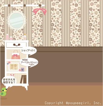 もんじゅのプペブログ-20100520_フラワーカントリーbg10D