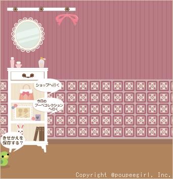 もんじゅのプペブログ-20100520_フラワータイルpk10D