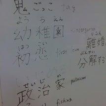 日本語表現クラス5/…