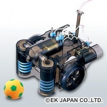 デパ地下ロボット-ハングリーシューター