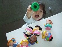 Chakra-little people