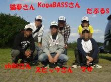 マサの釣りバカ放浪記2-KA5520101_1.jpg