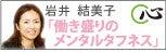 http://stat.ameba.jp/user_images/20100519/01/conscious-iwai/47/46/j/t01530048_0153004810548310281.jpg