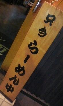 群馬県のブログ-201005182333000.jpg