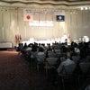 千葉県理容競技大会当日の画像