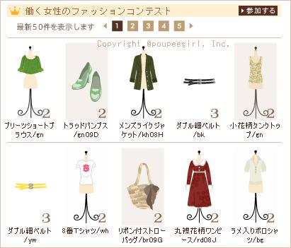 もんじゅのプペブログ-20100519