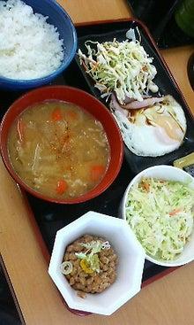 群馬県のブログ-201005150851000.jpg