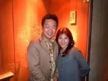 幸運を引き寄せる あげまんセラピスト 桜井美帆の潜在能力開発☆-DailySunPic