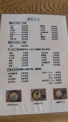 大牟田、荒尾ファンからのメッセージ-D1010016.jpg