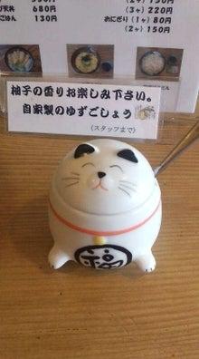 大牟田、荒尾ファンからのメッセージ-D1010018.jpg