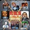 5/22『元気玉』@亀戸YANAGI 、5/28『SAUCED』@六本木A.I.TOKYO!!!の画像