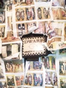 DWARF日記-100520_234729.jpg