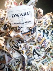 DWARF日記-100520_234512.jpg