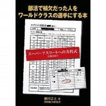 マンガ立ち読みブログ-bukatu