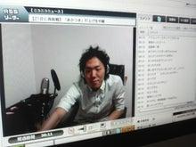 HIKAKIN Official Blog-2010052100170000.jpg