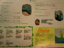 イリワの島宿日記-201005210019000.jpg