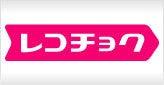 ビーグルクルーOFFICIAL BLOG Powered by Ameba