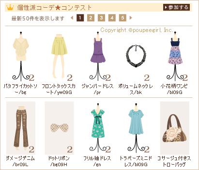 もんじゅのプペブログ-20400521