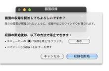 $MacとWindowsについて、なんやかやのブログ。-sf5