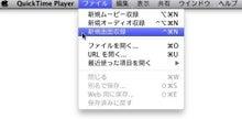$MacとWindowsについて、なんやかやのブログ。-sf3