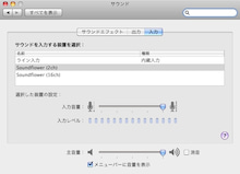 $MacとWindowsについて、なんやかやのブログ。-sf11
