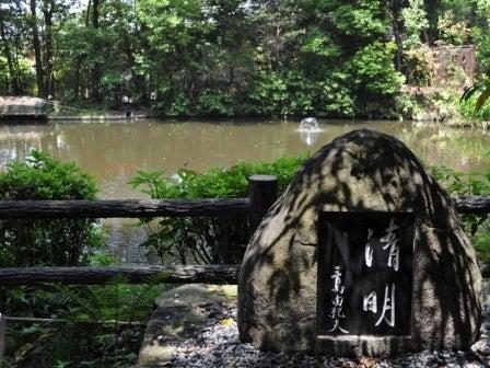 茶々吉とデジ一 のんびり旅-2010/5/21狭井神社三島碑