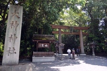 茶々吉とデジ一 のんびり旅-2010/5/21大神神社
