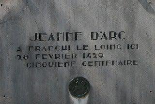 フランスの田舎暮らし-銘板