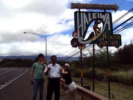 ハワイで遊ぼう~ドライバー日記