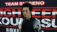 18鴻巣ボクシングジム