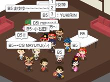 TPE48熱血團のブログ
