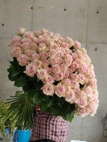 $原花店のブログ