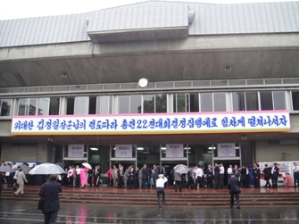 在日本朝鮮人総聯合会 第22回全...