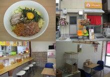 $町田 油そば専門店 noodle SPUNKY