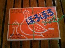 酔扇鉄道-TS3E8814.JPG